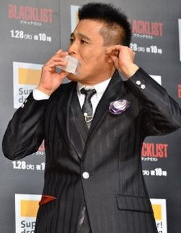 若山富三郎の画像 p1_27